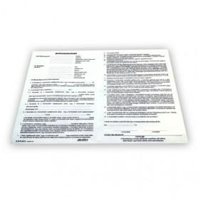 Nyomtatvány munkaszerződés...